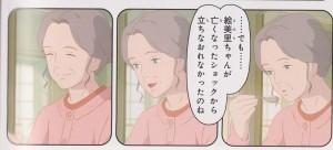 スキャン_20151219 (4)