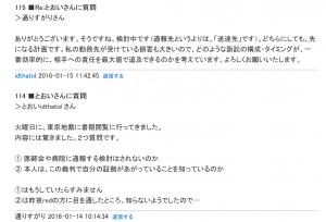 スクリーンショット (2614)