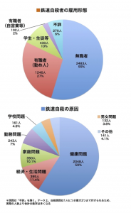 %e3%82%b9%e3%82%af%e3%83%aa%e3%83%bc%e3%83%b3%e3%82%b7%e3%83%a7%e3%83%83%e3%83%88-4780