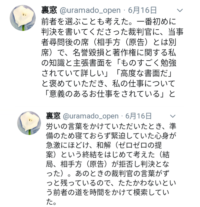 青山学芸心理