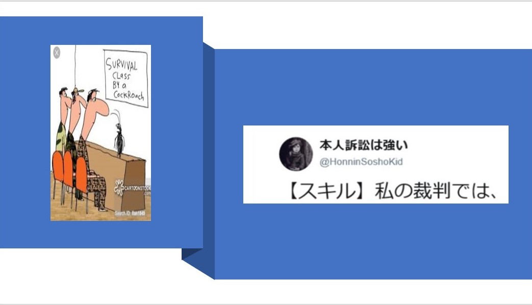 keyaki1117