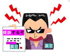 https://www.kansai-iryo.ac.jp/
