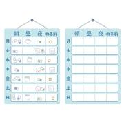 お薬カレンダーのイラスト